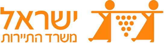 Tourism Ministry Hebrew